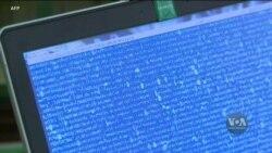 Хакери, яких пов'язують з російською військовою розвідкою, у листопаді організували кібернапад на Burisma. Відео