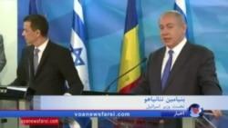 بنیامین نتانیاهو: از گفتگو درباره صلح با فلسطینیها استقبال میکنم