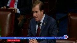 استقبال رسانههای آمریکا از تصویب تحریم برنامه موشکی ایران در مجلس نمایندگان