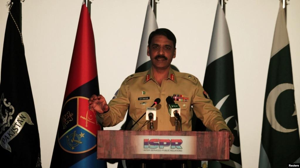 Пакистан предостерег США против любых «односторонних» военных действий