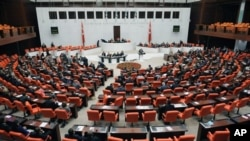 ترک پارلیمان کا منظر