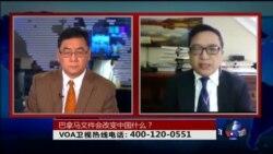 VOA卫视(2016年4月11日 第二小时节目 时事大家谈 完整版)