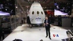 Space X လြန္းပ်ံယာဥ္