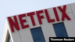 資料照:網飛(Netflix)在荷里活的辦公大樓
