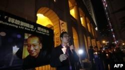 Акция в поддержку Лю Сяобо