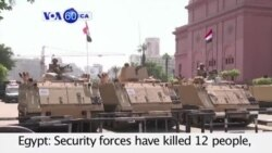 VOA60 Africa- Egyptian security forces mistakenly open fire on and kill 12 people