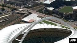 Sân vận động ở Durban, Nam Phi chuẩn bị cho World Cup 2010