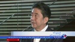 نگرانی ژاپن از آزمایش جدید کره شمالی؛ نخست وزیر: آنها از آسمان ما استفاده کردند