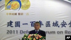 台灣國防部副部長楊念祖在國防論壇開幕式致詞。