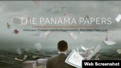 ការបែកធ្លាយឯកសារសម្ងាត់ជាង១១លាន៥សែនឯកសារពីក្រុមហ៊ុន Mossack Fonseca នៅប្រទេសប៉ាណាម៉ា ដែលគេហៅថាPanama Papers ដោយឯកសារនេះ បានបង្ហាញឈ្មោះ រដ្ឋមន្ត្រីក្រសួងយុត្តិធម៌កម្ពុជា គឺលោក អង្គ វង្ស វឌ្ឍានា ម្នាក់ដែរ។