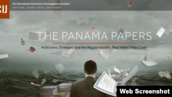 """百度截图: 中国封锁 """"巴拿马文件""""相关报道"""