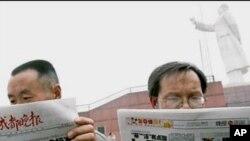 Imprensa chinesa classifica de exito encontro de Hu com Obama