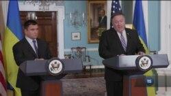 Підсумки візиту української делегації до США. Відео
