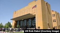 په کابل د امریکا سفارت ودانۍ