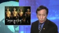Kunleng News Sept. 18, 2013