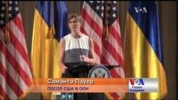 Посол США в ООН: Радбез не може зупинити Росію. Відео