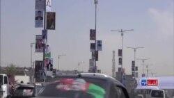 تعهد مردم برای اشتراک در انتخابات ولسی جرگه