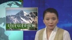 Kunleng News April 5, 2013