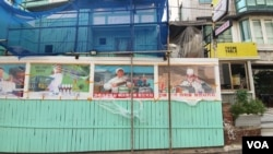 A North Korea-themed pub under construction in the Hongdae neighborhood of Seoul, South Korea, Oct. 1, 2019. The bar has come under criticism for possibly violating South Korea's strict but vaguely worded National Security Act. (L. Juhyun/VOA)