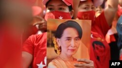 Ан Сан Су Чи