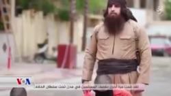 بۆچی داعش کورد بە دەستی کورد سەردەبڕێت