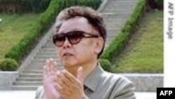 کره شمالی می گويد آماده بازگشت به مذاکرات اتمی است