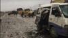 حملهٔ انتحاری در پغمان سه کشته برجا گذاشت