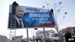 Rossiya: Rahbarlikka saylanish uchun reklama shart emas