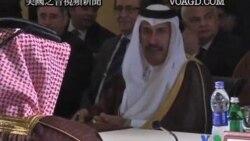 2011-11-27 美國之音視頻新聞: 阿拉伯國家聯盟將投票制裁敘利亞