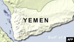 阿拉伯半島上的也門共和國的地理位置。