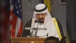 Saudi King Abdullah Laid to Rest