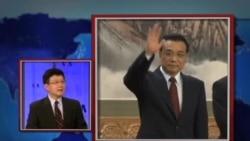 世界媒体看中国:中共十八大结束