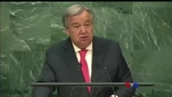 ကုလ အတြင္းေရးမွဴးခ်ဳပ္သစ္ António Guterres
