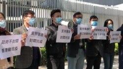 香港政府武汉肺炎应对广受批评 医护界筹备罢工