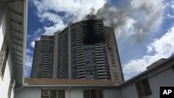 位于檀香山的起火公寓。