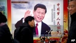 行人走過北京街頭張貼的習近平中國夢的宣傳畫。 (2018年3月2日)