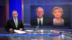 نگاهی به مواضع همه مقامهای ارشد آمریکایی درباره اعتراضهای گسترده در ایران