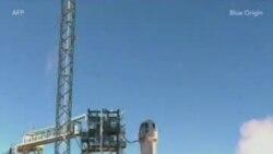 10-й запуск Blue Origin