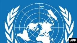 Logo Saveta Ujedinjenih nacija za ljudska prava