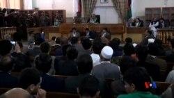 2015-05-06 美國之音視頻新聞:阿富汗法院判處殺死女子的四名暴徒死刑