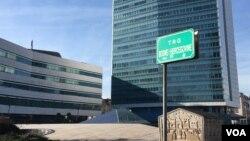 Zgrada Vijeća ministara i Parlamentarne skupštine BiH