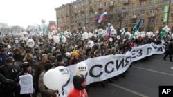 反對普京遊行集會。