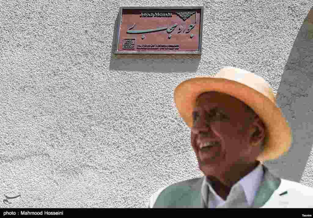 نصب کاشی ماندگار بر سردر خانه جواد مجابی شاعر، نویسنده و روزنامه نگار پیشکسوت عکس: سید محمود حسینی