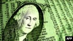 شاخص های اصلی در بازار سهام آمریکا اندکی افزایش یافت