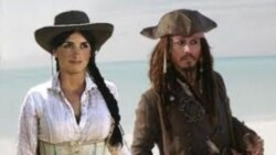 دزدان دریایی کارائیب در امواج غریب ، به دنبال چشمه حیات!