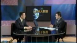 中国面临哪些国内社会与政治挑战?(1)