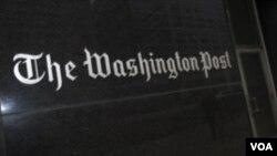 ໜັງສືພິມ Washington Post ໂທລະພາບ CNN ແລະວາລະ ສານ Time ຖືກໂຈມຕີ ລິງບາງຢ່າງ ຢູ່ເວັບໄຊ ຂອງກອງທັບອີເລັກໂທຣນິກຂອງຊີ
