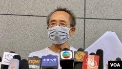 徐漢光9月7日以個人名義入稟申請司法覆核,要求法庭裁定警務處處長要求支聯會提交資料的信件,為不當及無效。(美國之音湯惠芸)