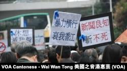 有遊行人士高舉抗議暴力標語
