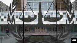 نمایی از ساختمان دیوان بین المللی کیفری در شهر لاهه هلند - آرشیو